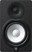 Yamaha HS7 Active Studio Monitor