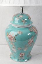 Asia Bordslampa 37cm - Blommor