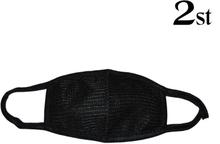 Ansiktsmask - Svart - Dubbelpack