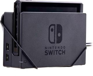 Nintendo Switch Dockningsstation Väggfäste