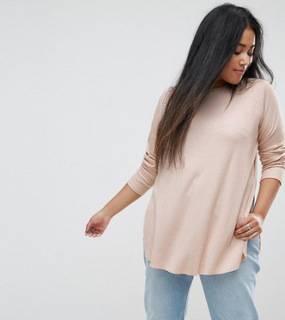 ASOS CURVE Tunic Top With Side Splits And Curve Hem - Pink