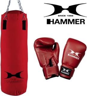 HAMMER BOXING Boxningsset Pro