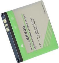 Sony Ericsson Xperia X8, 3.6(3.7V), 900 mAh
