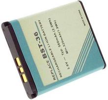 Sony Ericsson Z558i, 3.6V (3.7V), 560 mAh