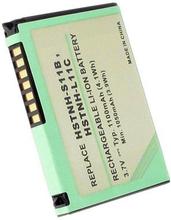 FA828AA for HP iPAQ, 3.7V (3.6V), 1100 mAh