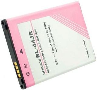 LG PRADA (LG 3.0), 3.6(3.7V), 1120 mAh