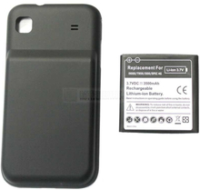 Högkapacitetsbatteri Galaxy S/ i9000 kompatibelt med Samsung