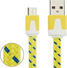 Micro USB Laddare med tygkabel 3m Gul