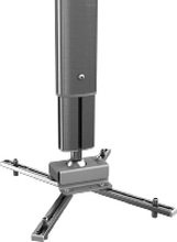 KIN 7450000061 - Ceiling mount for audio/video 7450000061