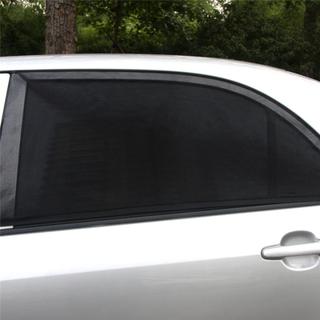 Solskydd för sidoruta, 2-Pack