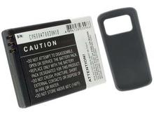 Nokia N97, 3.7(3.6V), 3000 mAh
