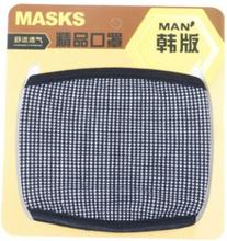 förtjockad dammsäker mask Enkel bomull Anti-Smog överörat design