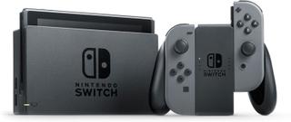 Switch - Grå