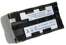Sony CCD-TRV66K, 7.2V (7.4V), 4400 mAh
