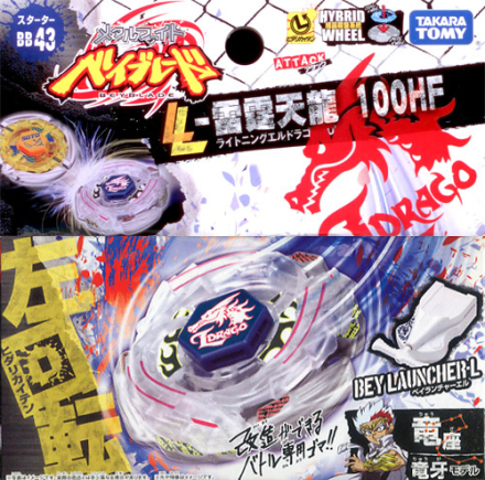 Beyblade Lightning L Drago - Takara Tomy