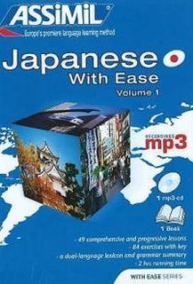 Pack MP3 Japanese W.E.1 (Book + 1cd MP3): Japanese