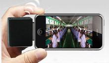 2.4G trådløs video / audio afsender & modtager.