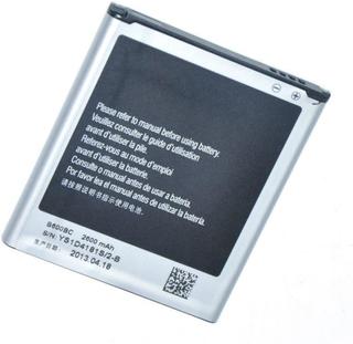 Batteri till Samsung i9500 Galaxy S4, B600BC (2600 mAh)