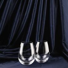 Cru Vattenglas 33 cl 2-pack CRUCGW33 Replace: N/ACru Vattenglas 33 cl 2-pack
