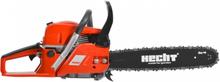 Bensindriven motorsåg - 40cm svärd - 45cc