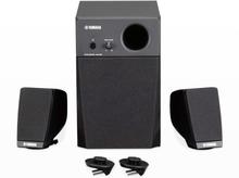 Yamaha GNS-MS01 speaker for Genos keyboard