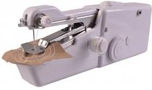 Infinity Hearts Handhållen symaskin/bärbar handsymaskin 20x3,5x7cm