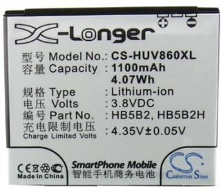 Ersättningsbatteri C7600
