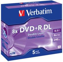 DVD+R 8x Double Layer matt silver (5)