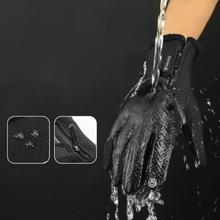 Touchscreen-Handschuhe Sport Warm Riding Skiproof Windproof Waterproof Mountaineering Wear Rutschfeste gewebte Handschuhe