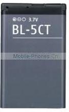 Ersättningsbatteri BL-5CT