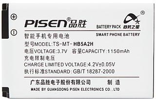 HUAWEI M750 Batteri