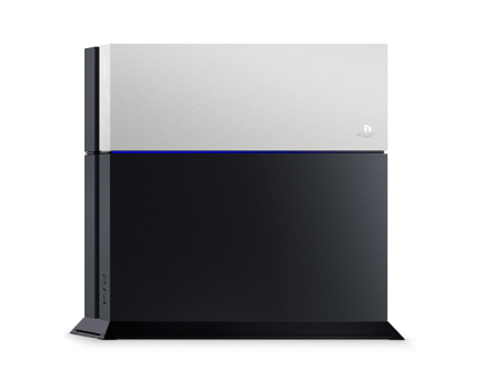 PS4 HDD Cover Silver