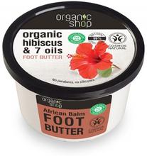 Organic Shop Organic Hibiscus & 7 Oils Foot Butter 250 ml