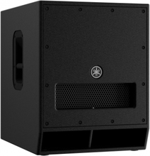 Yamaha DXS15 MKII powered subwoofer