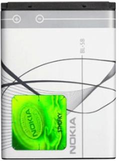 Batteri, original till nokia (bl-5b)