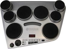 Yamaha DD-65 Digital Drumpad - Silver