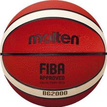 Smeltet BG2000 basketball