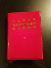Maos lilla röda