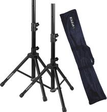 2 x Speaker Stand Set with bag (30kg/1,20m)