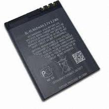 Ersättningsbatteri BL-4S