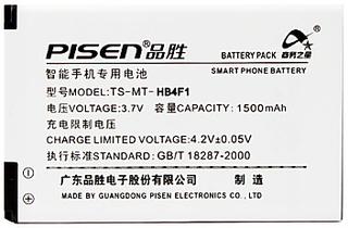 Ersättningsbatteri U8220