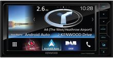 Kenwood DNX716WDABS