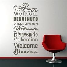 Wallsticker Velkommen på flere sprog
