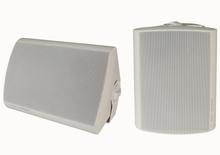 DLS MB6i 2-vägs utomhushögtalare