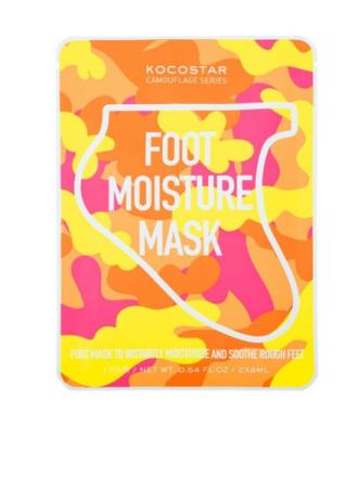 Kocostar Camouflage Foot Mask