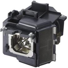 Sony LMP-H260 - Projektorlampe - UHP - for VPL-VW500ES, VW600ES
