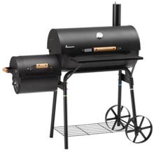 Landmann Tennessee 200 Barbecue Savustin