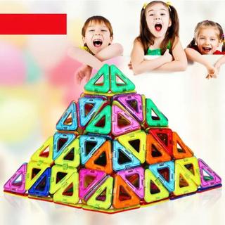 eStore Byggedele til børnelege - en perfekt gave til børn (32 stk)