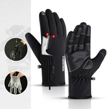 Wasserdichte Handschuhe für den Außenbereich Reißverschluss Touchscreen Reiten Warmer Sport Wandern Skifahren Verdickung