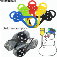 YINGTOUMAN SS Yard Children Ice Claw Anti-Slip Ice Gripper Outdoor Shoe Chain Cleats Shoe Grip Crampon Chain Spike Snow